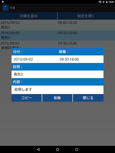 u65e5u5831 20150904 Windows u7528 10