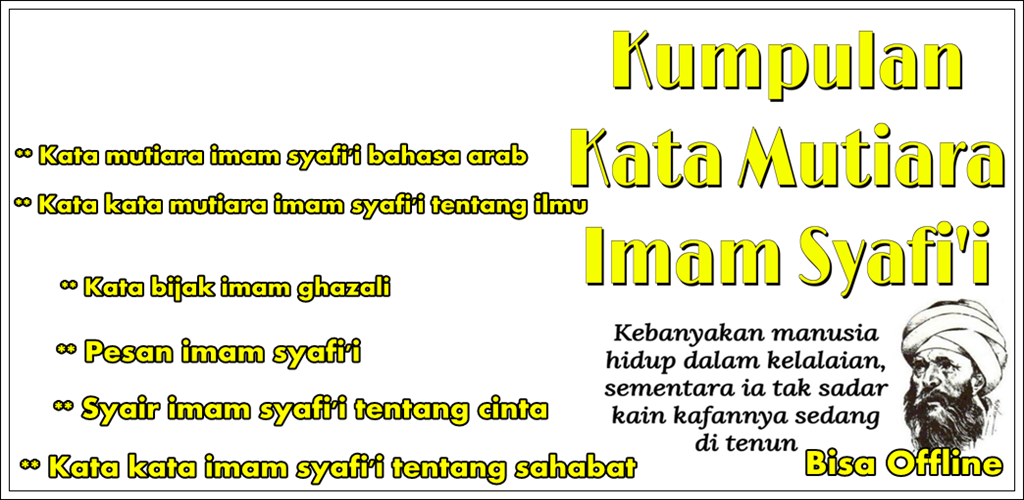 Download Kata Mutiara Imam Syafii Apk Latest Version 28