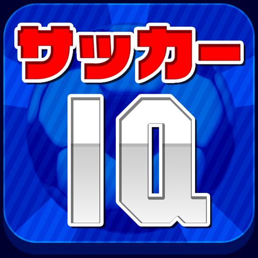 サッカークイズバトル「SAMURAI BLUEの挑戦」 體育競技 App LOGO-APP試玩