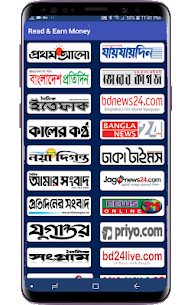 Read All Newspapers 2.7.0 Mod APK Updated Android 3