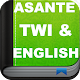 Asante Twi & English Bible Offline Android apk