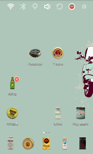 Bottle and Can Launcher Theme