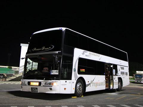 西日本JRバス「プレミアム中央ドリーム342号」 744-0901 多賀SAにて その1
