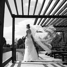 Wedding photographer Natalya Venikova (venatka). Photo of 16.07.2018