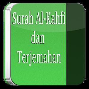 surah al kahfi rumi pdf