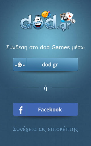 dod Games  screenshots 9