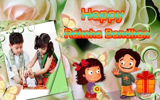 Rakhi Photo Frame 2017 -  Happy Rakshabandhan 2.0 screenshots 3