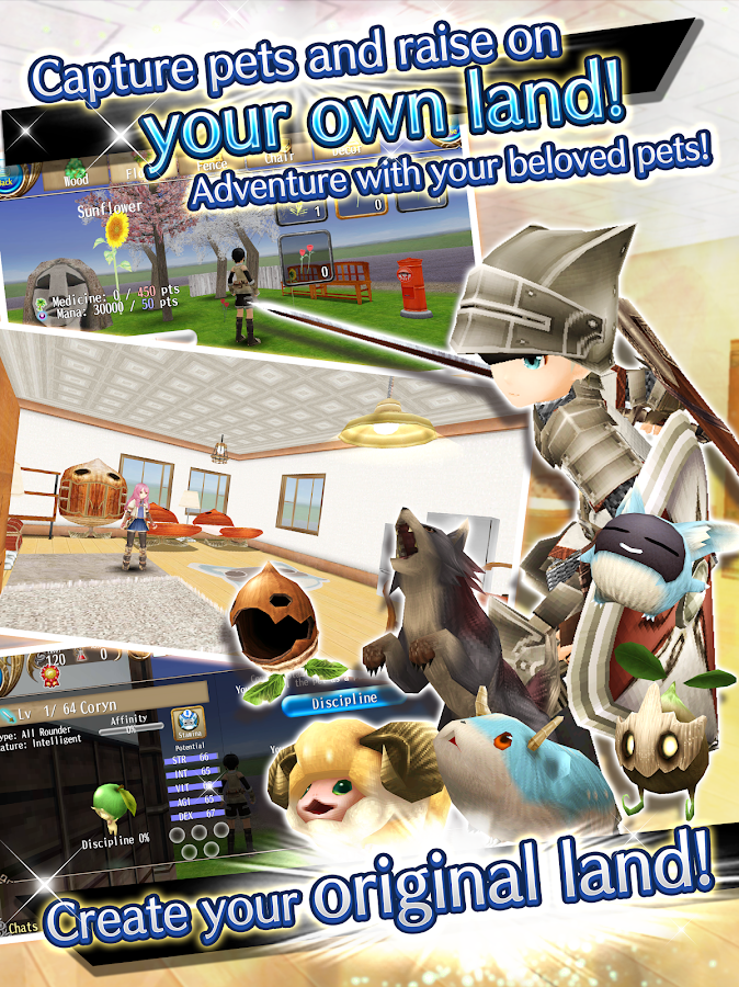 RPG Toram Online- screenshot
