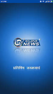 IN Solapur News - Get Local News Instantly - náhled