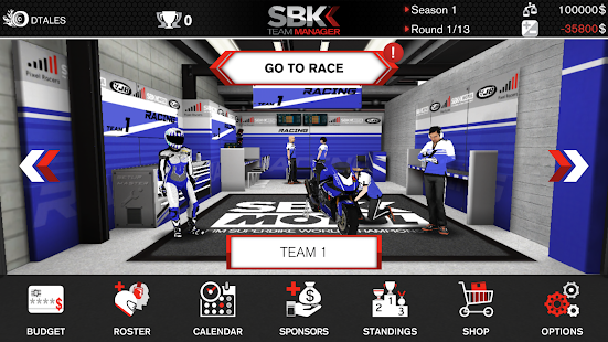 SBK Team Manager Screenshot