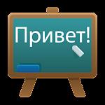 Russian Class v1.05