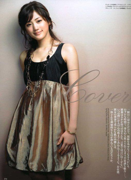 Haruka Ayase Pretty Woman