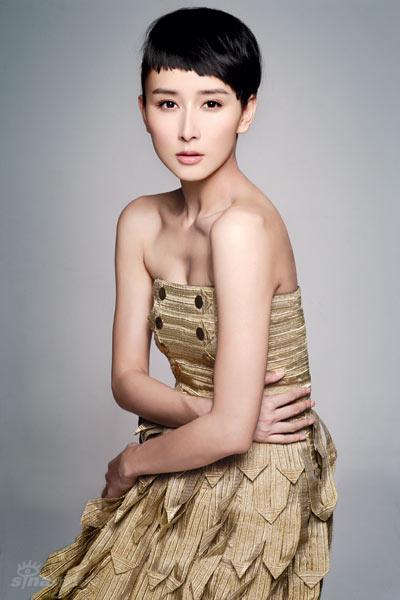 Bikini chang choi skirt swimsuit wang wong
