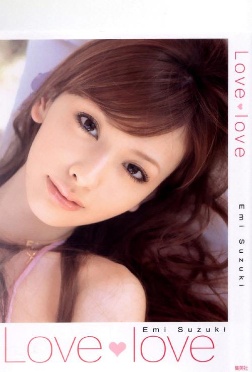 japan girls wallpaper. Japan girl-Emi Suzuki