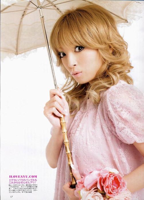 Best photo of Ayumi Hamasaki
