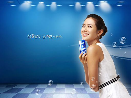 Son Ye Jin japanese, asian, Son Ye Jin pic wallpaper
