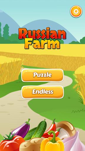 無料街机Appのロシアファーム|記事Game