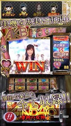 ぱちスロAKB48 勝利の女神のおすすめ画像2