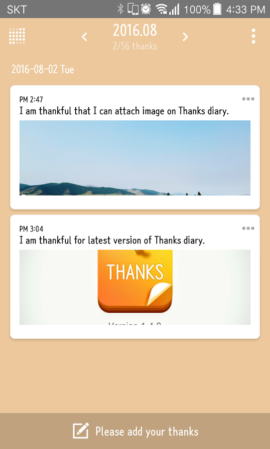 Thanks Diary- screenshot