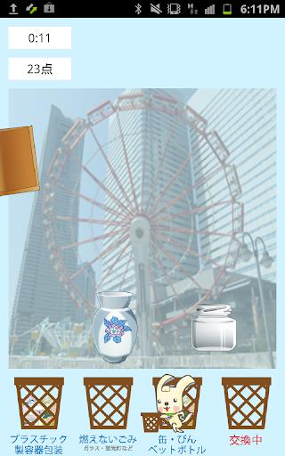 Yokohama garbage sorting game 2.0.3 Windows u7528 4