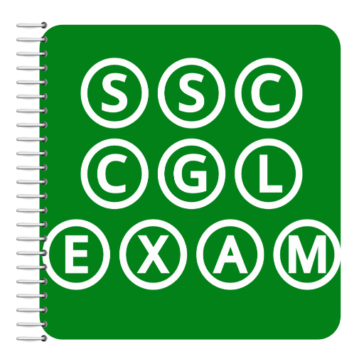CGL 2017 ( SSC )