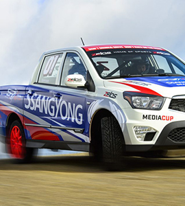 SsangYong Car Pulling