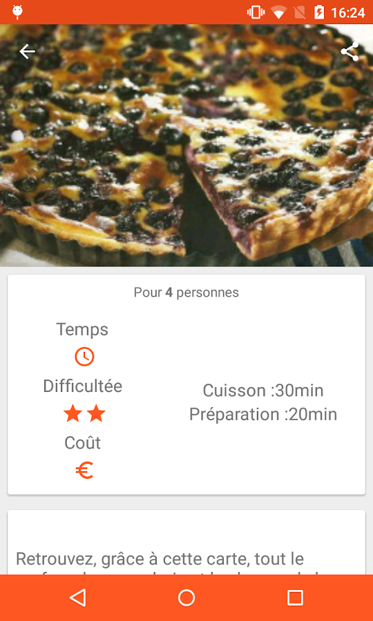 Recipes- screenshot