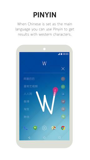 玩個人化App|Z Launcher Beta免費|APP試玩