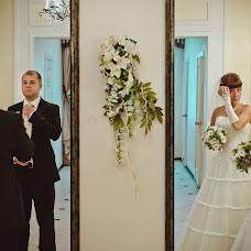 Wedding photographer Aleksey Slepyshev (alexromanson). Photo of 22.09.2013