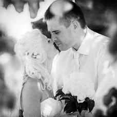 Wedding photographer Pavel Sanko (PavelS). Photo of 11.09.2013