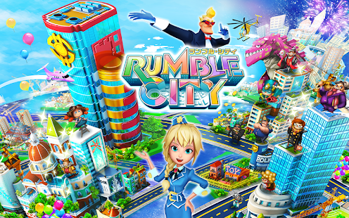 ランブル・シティ(Rumble City)- screenshot thumbnail