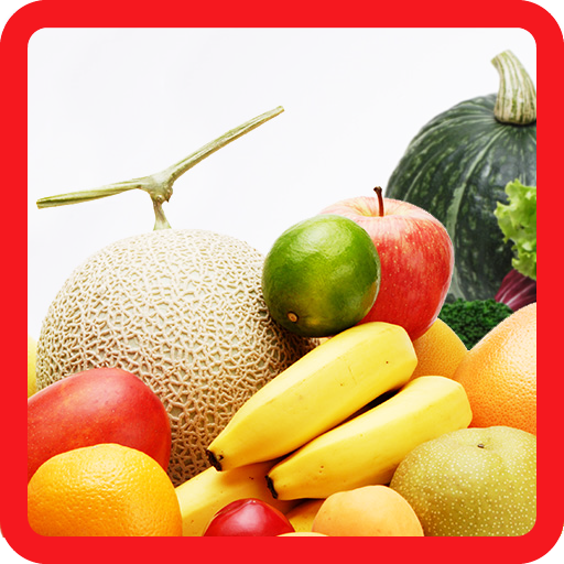 Fruits and Vegetables Quiz 教育 LOGO-玩APPs