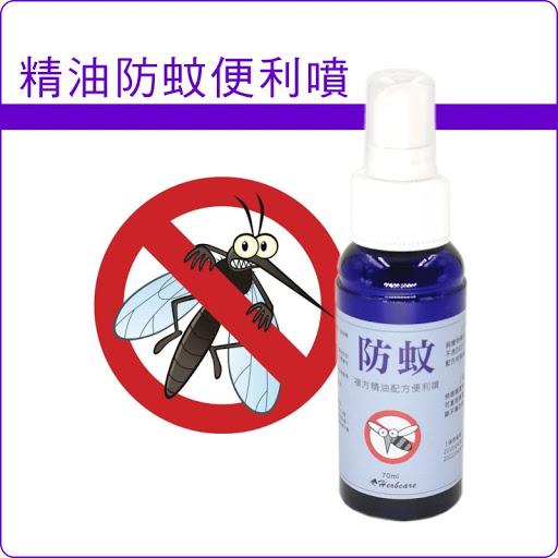 防蚊便利噴