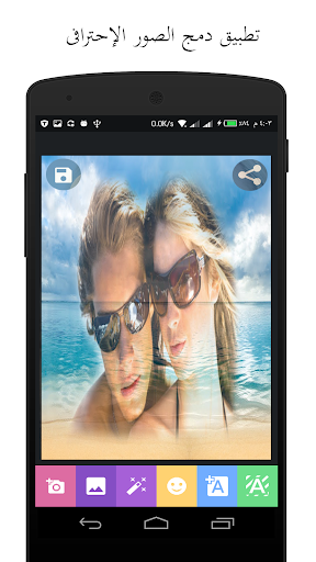 Merge and Collage Photos 1.3.2 screenshots 6