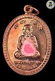 ลป.ทวด อ.แดง เหรียญเลื่อนหมื่นยันต์ เนื้อทองแดงเจิมแป้งในพิธี วัดไร่ ปี 2551 สวยเดิม