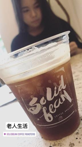 大推啤酒咖啡! 蛮专业的咖啡店