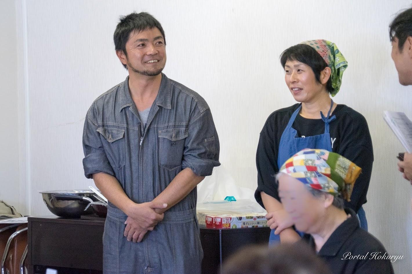 永井稔さん&美保子さん