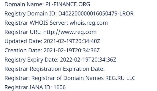 Что собой представляет Platinum Finance: подробный обзор и честные отзывы обзор
