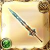 風SSR剣・短剣・槍・斧・杖