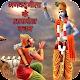 गीता के अनमोल वचन - Bhagvad Gita Quotes Hindi for PC-Windows 7,8,10 and Mac