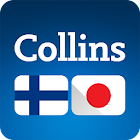 Collins Japanese<>Finnish Dictionary icon