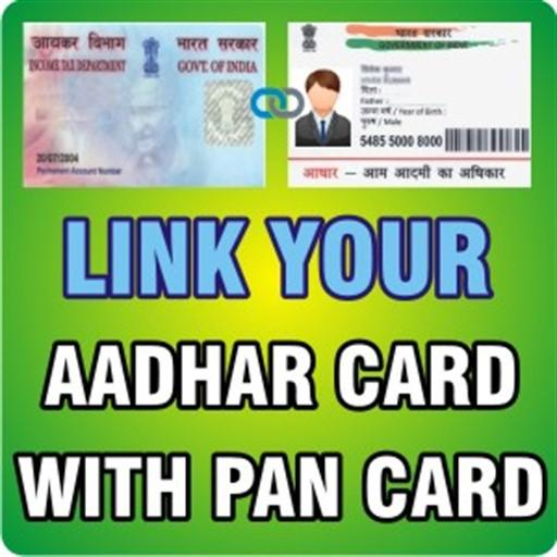 Link PAN and Aadhar