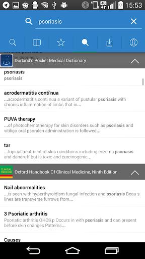 iMD - Medical Resources 3.1.5 screenshots 2