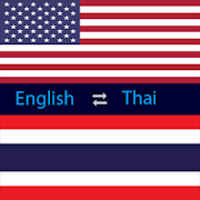 English Thai Dictionary