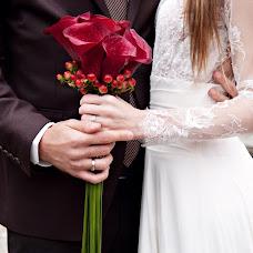 Wedding photographer Yuliya Mineeva (Julijul). Photo of 01.11.2016
