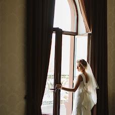 Wedding photographer Svetlana Sokolova (sokolovasvetlana). Photo of 04.05.2017