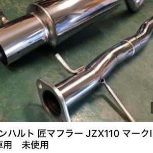マークII JZX110 GRANDE IR-Sのカスタム事例画像 うーやんさんの2019年12月03日17:46の投稿