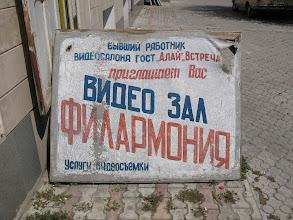 Photo: Osh, advertisement