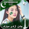 Pakistan Flag Photo Frames 2017 icon