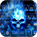 2019 Cool Keyboard for Android - Logo